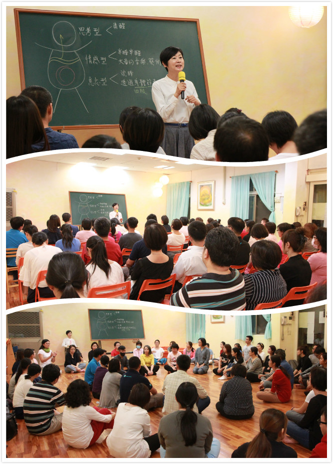 2018.11.14-dr.miao parent speech
